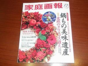 下八川・作家画像 092