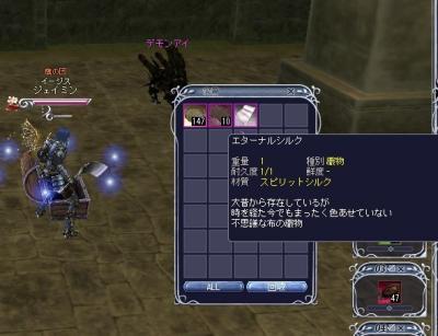 bi_20090915230114.jpg