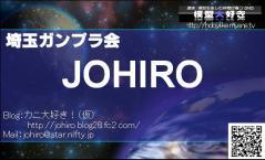 名刺_JOHIRO