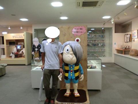 mizukikan-2shot.jpg