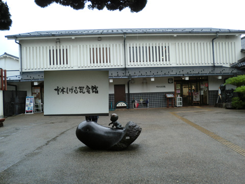 mizukikan-syoumen.jpg