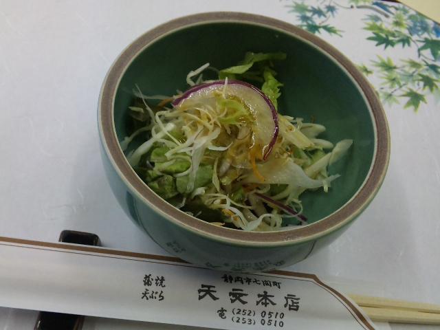 天文・野菜