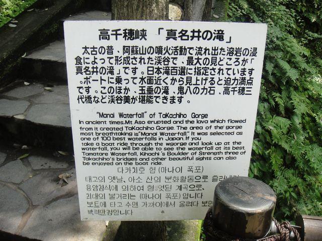 高千穂峡10