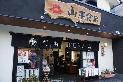 三島コロッケ