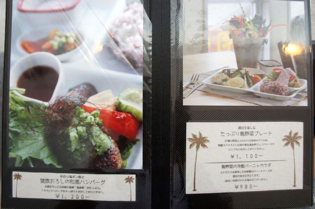 島野菜カフェ5