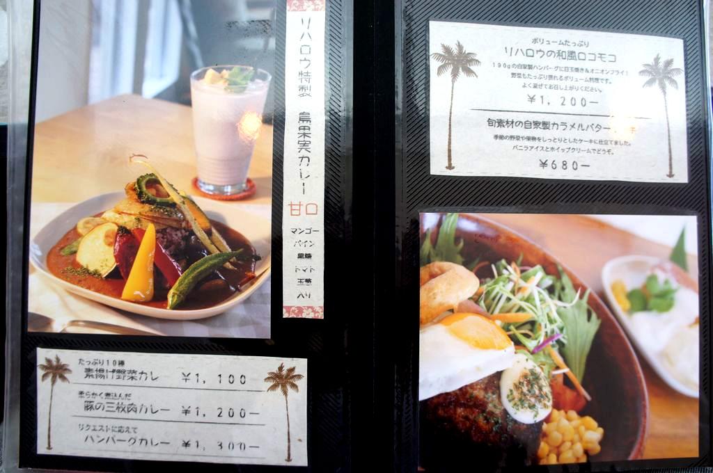 島野菜カフェ6