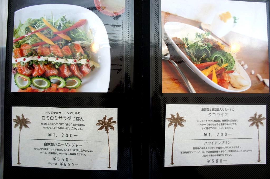 島野菜カフェ7