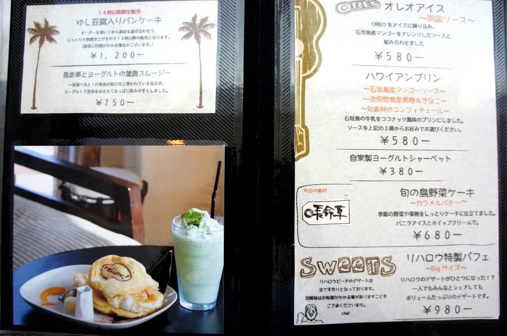 島野菜カフェ8
