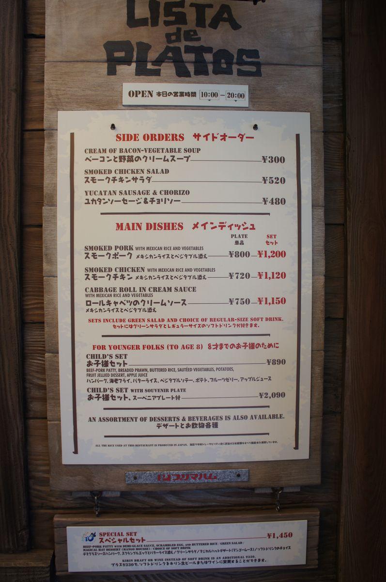 ユカタン・ベースキャンプ・グリル2