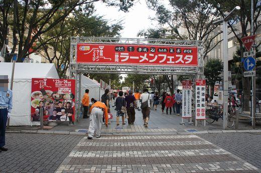 静岡ラーメンフェスタ2011
