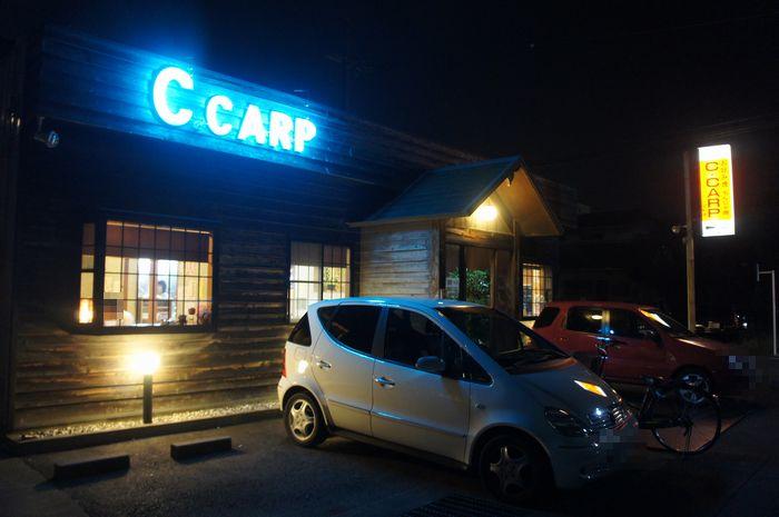 CCARP.jpg