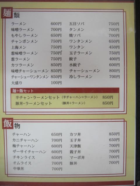 DSC02960.jpg