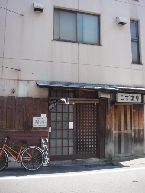 DSC03554.jpg