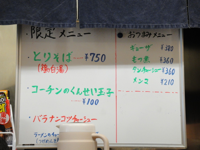 DSC05242.jpg