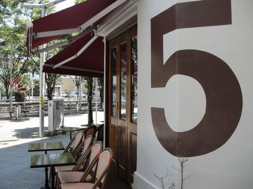 cafe5-1.jpg