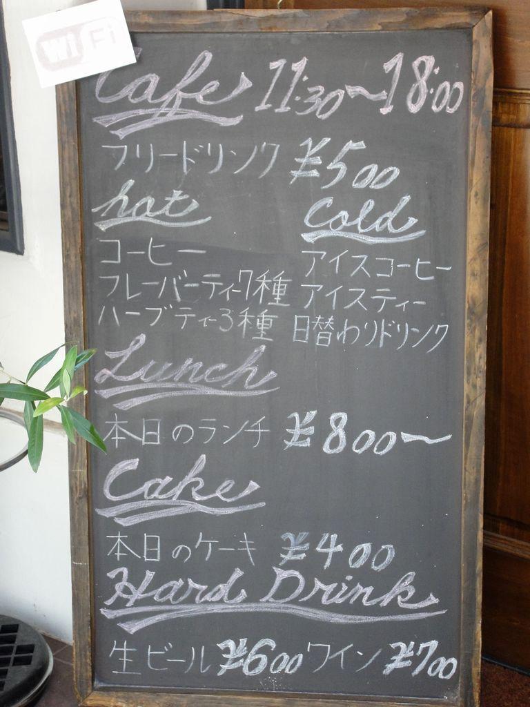 cafe5-2.jpg