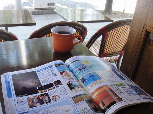 cafe5-4.jpg