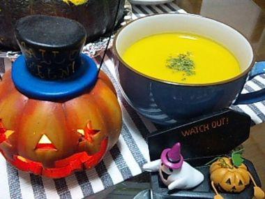 かぼちゃスープとハロウィングッズ