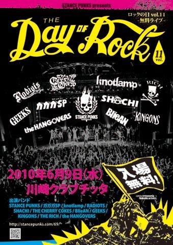 20100609_poster.jpg