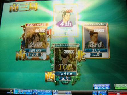 DSCF0761_convert_20091022141946.jpg