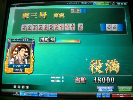 DSCF0766_convert_20091022142041.jpg