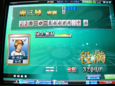 DSCF0822_convert_20091025151332.jpg