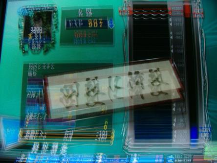 DSCF0840_convert_20091025151732.jpg