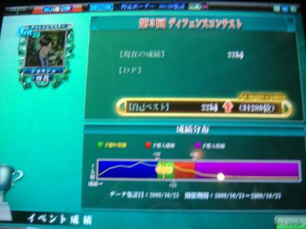 DSCF0899_convert_20091026211713.jpg