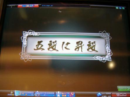DSCF0911_convert_20091029112648.jpg
