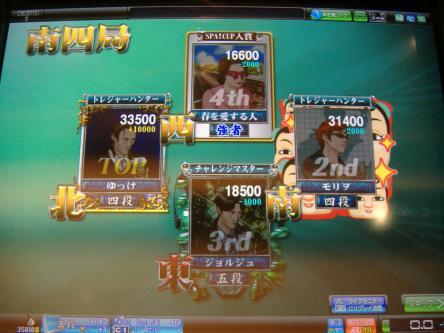 DSCF0920_convert_20091029112727.jpg