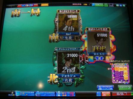 DSCF1003_convert_20091030133000.jpg