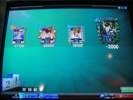 DSCF1013_convert_20091030133143.jpg
