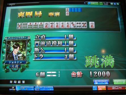 DSCF1025_convert_20091030133322.jpg