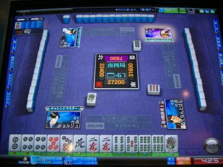 DSCF1047_convert_20091030141640.jpg