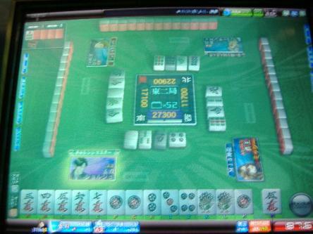 DSCF1142_convert_20091105173259.jpg