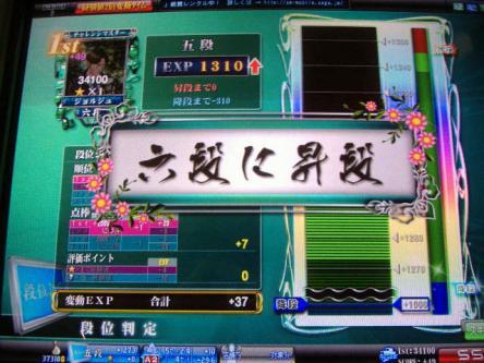 DSCF1154_convert_20091105173422.jpg