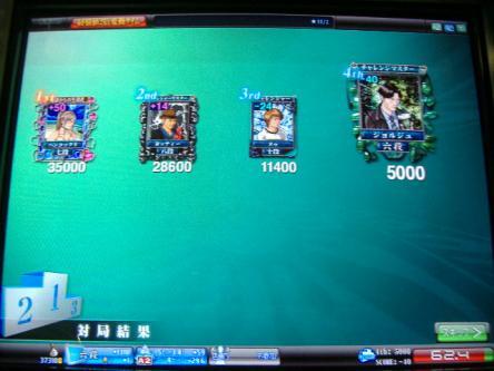 DSCF1159_convert_20091105173457.jpg