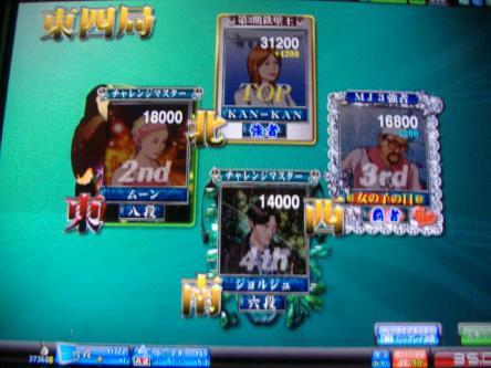 DSCF1179_convert_20091105173704.jpg