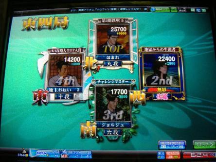 DSCF1238_convert_20091108125952.jpg