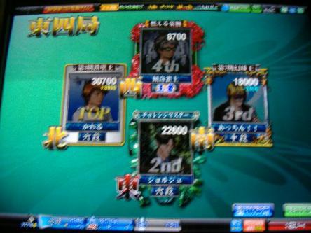 DSCF1256_convert_20091108130159.jpg