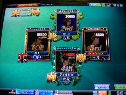 DSCF1267_convert_20091108130306.jpg