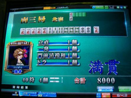 DSCF1336_convert_20091112004519.jpg