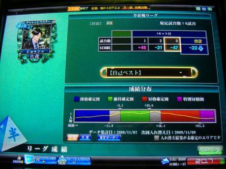 DSCF1339_convert_20091112004535.jpg