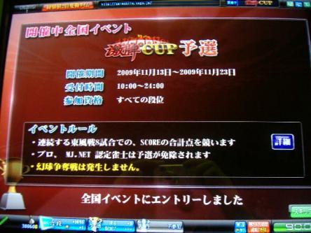 DSCF1403_convert_20091118135722.jpg