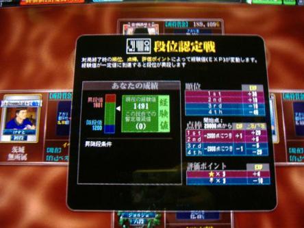 DSCF1404_convert_20091118135752.jpg