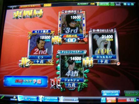DSCF1419_convert_20091118135941.jpg