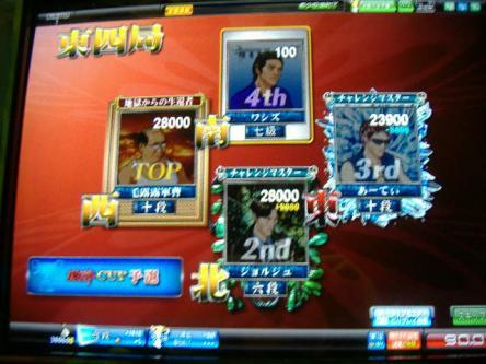 DSCF1440_convert_20091118140240.jpg