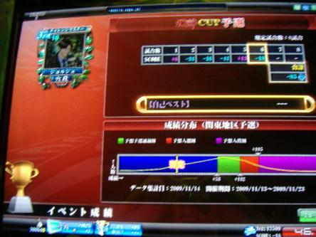 DSCF1448_convert_20091118140329.jpg
