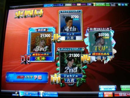DSCF1459_convert_20091118162823.jpg