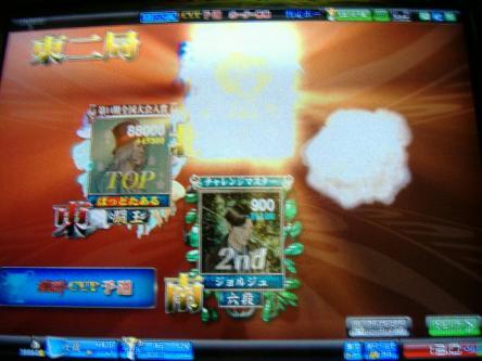 DSCF1465_convert_20091118163010.jpg